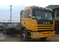 JAC 15T (HFC1253KR1)