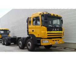 JAC 17T 2 CẦU 2 DÍ (HFC1312K4R1)