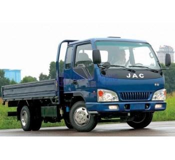 JAC 980KG  HFC1032KW