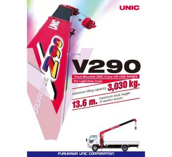 CẨU UNIC V290 3030KG